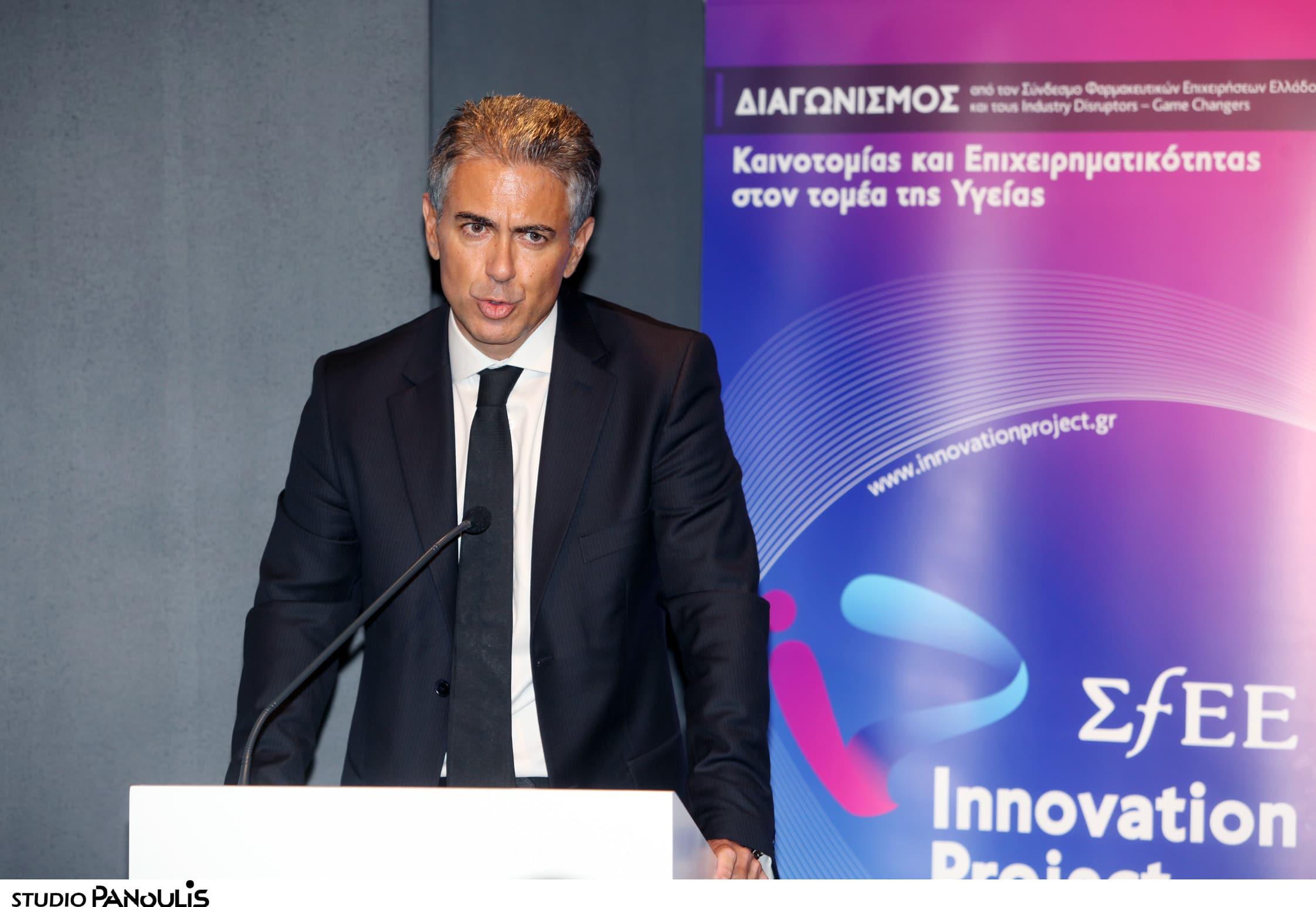 Image result for ΦΡΟΥΖΗΣ