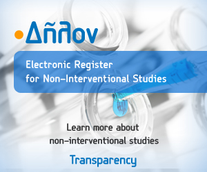 Δηλον - Electronic Register for Non-Interventional Studies