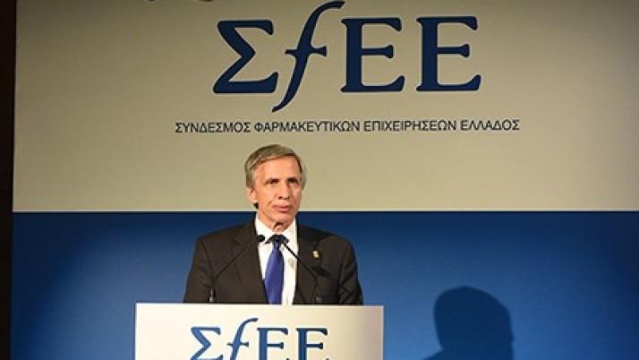 Το Φάρμακο: για ένα βιώσιμο Σύστημα Δημόσιας Υγείας, για την ανάπτυξη και την εξωστρέφεια της ελληνικής οικονομίας