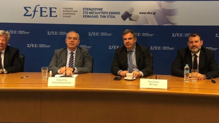 Web Press Conference  of SFEE – IOBE